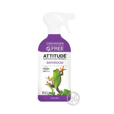 硫酸塩や石油系界面活性剤などを一切含まないから肌に優しい♪ATTITUDE アティチュード 純植...