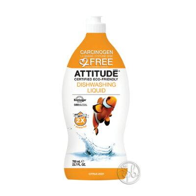 硫酸塩や石油系界面活性剤などを一切含まないから肌に優しい♪ ATTITUDE アティチュード 純...