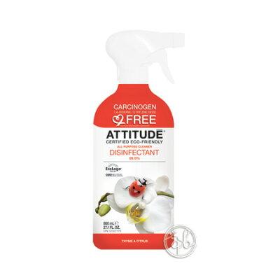 硫酸塩や石油系界面活性剤などを一切含まないから肌に優しい♪ATTITUDE アティチュード 除菌...