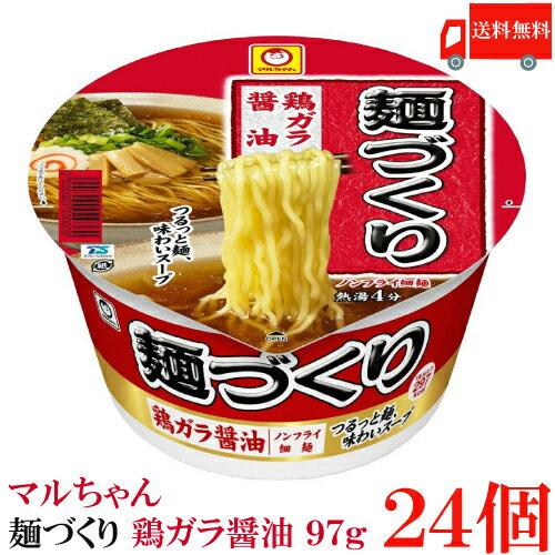 マルちゃん麺づくり鶏ガラ醤油97g×24個 2箱  東洋水産カップ麺ノンフライ麺カップラーメン