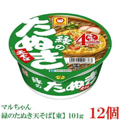 マルちゃん 緑のたぬき 天そば (東) 101g ×12個【1箱】【東洋水産 カップ麺 天ぷらそば 蕎麦】画像