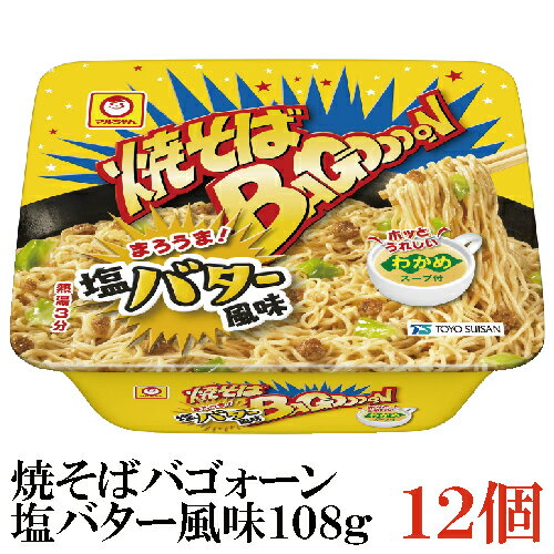 大和 一朗選出_第8位 東洋水産『焼そばバゴォーン 塩バター風味』