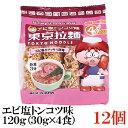 東京拉麺 東京拉麺エビ塩トンコツ 120g(30g×4食)×12袋
