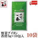 オーサワの野菜ブイヨン 150g(5g×30包) オーサワジャパン