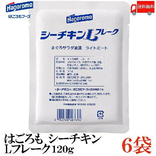 缶詰, 水産物加工品  L 120g6