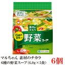 マルちゃん 素材のチカラ 野菜スープ (6.0g×5食)×6袋入 東洋水産