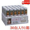 送料無料 シャイニー 銀のねぶた りんごジュース 195g×1箱【30本入】(青森県りんごジュース)