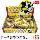送料無料 扇屋 チーズおやつカマンベール入り 2.8g×48本【箱なし】