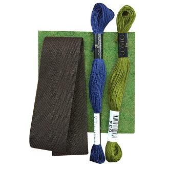 "Kit of ""Wool Mini Bag"" (without Recipe)"