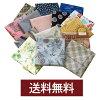とくとくハッピーファブリック15枚セット(送料無料)【パッチワーク/キルト/生地/布/送料無料】