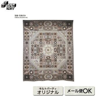 "Full Sized Pattern Set of ""Victoria Albert Museum Quilt"""
