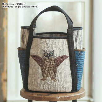 "Owl Bag (without recipes and patterns) in ""Yoko Saito, Quilt made from Favorite Fabrics"""