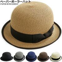 ボーラーハットメンズレディース麦わら帽子ダービーハット丸い帽子HAT夏用