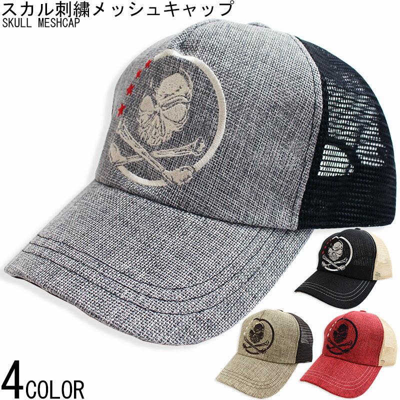 メンズ帽子, キャップ ROCK CAP PUNK