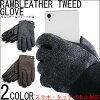ラムレザー本革手袋メンズスマホタッチパネル対応ツィードグローブビジネス通勤カジュアル通学