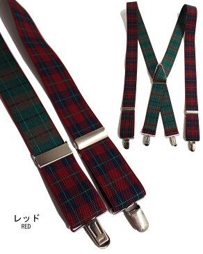 日本製 タータンチェック柄 サスペンダー X型 メンズ フォーマル 吊りバンド ズボン吊り ブレイシーズ 35mm幅 太め クリスマス