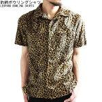 【ZULU】ROCKレオパード柄半袖シャツボウリングシャツヒョウ柄シャツレオパード開襟シャツメンズボーリングシャツ派手シャツ柄シャツロック豹