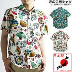 日本製VINTAGEELサイケデリックきのこ柄半袖シャツメンズ柄シャツマッシュルームキノコ派手