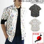 日本製VINTAGEELストリートスナップ人柄半袖シャツメンズ柄シャツファッション派手
