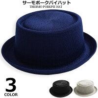 サーモポークパイハットハットメンズレディース帽子