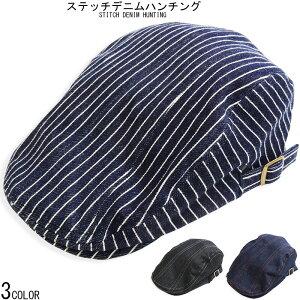 INDIGO インディゴ デニム ハンチング メンズ ヒッコリー ストライプ ハンティング 帽子 キャップ ハット