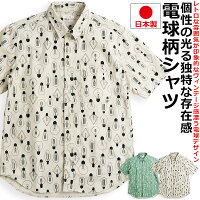 ciao電球柄半袖シャツメンズ日本製ライト柄シャツ