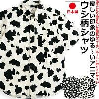 ciao牛柄半袖シャツメンズ日本製ウシ柄ホルスタインアニマル柄動物モノトーン白黒シャツ