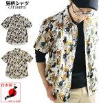 日本製猫柄半袖シャツメンズ柄シャツ猫いっぱい派手柄