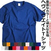 Tシャツメンズレディースユニセックス半袖厚手ヘビーウエイトヘビーオンス5.6ozTシャツシンプル
