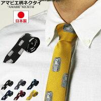 日本製アマビエ柄ネクタイ6cm幅メンズレディース疫病退散妖怪あまびえAMABIE