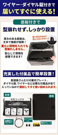 宅配ボックス個人宅たくはいbox置き配宅配ボックス郵便受け配達ボックス宅配ボックス戸建て用折りたたみ式ブラック大型75リットル