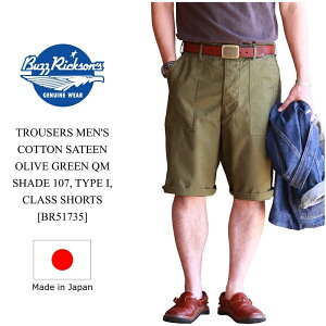 Buzz Rickson's バズリクソンズTROUSERS MEN'S COTTON SATEEN OLIVE GREEN QM SHADE 107,TYPE I,CLASS SHORTS ベイカーショーツ