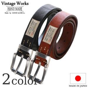 Vintage Works ヴィンテージワークス Leather belt 7Hole レザーベルト 7ホール メンズ 日本製 本革ベルト アメカジ