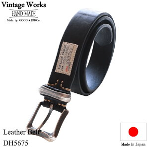 Vintage Works ヴィンテージワークス Leather belt 5Hole レザーベルト 5ホール フランネルメンズ 日本製 本革ベルト アメカジ