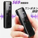 ボイスレコーダー 8gb 小型ボイスレコーダー 高音質 小型 長時間連続 MP3プレーヤー icレコーダー icボイスレコーダー 録音機 多機能 高音質 超小型録音機 送料無料 プレゼント 通勤通学