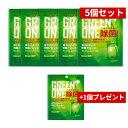 【売り切り次第に終了】QZT ウイルスシャットアウト 首掛け 日本製 ウイルスブロッカー 除菌カード