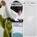 TRUSCO 遮光・遮熱フィルム900×1800 TSF9018TM_3100 透明|作業用品・衣料 作業小物 汗取り