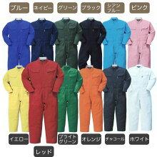 キッズツナギ服オールシーズン作業服12色から選べる子供用つなぎ服[ジュニア6サイズ][カラー12色]大人用有り(別売り)<Yamataka>