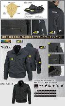 TSデザインストレッチタフワークジャケット[サイズSS/S/M/L/LL/3L/4L/][カラー:ブラック&チャコールグレー/ブラック&ブラック]軽無重力ゾーンシリーズ軽量/透湿/防風/ワークパンツ/作業服/メンズ/レディース