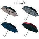 二重傘 circus サーカス 逆さま傘 逆さ傘 逆さに閉じる 傘 さかさま傘 さかさ傘