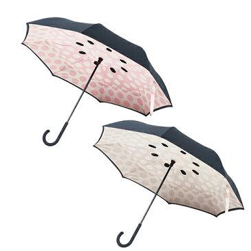 二重傘 circus サーカス ドット DOT EF-UM01 逆さ傘 逆さま傘 逆さに閉じる 傘 さかさま傘 さかさ傘