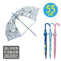 傘 子供用 女の子 傘 55cm ウェザー男の子 傘