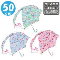 子供 傘 50cm 女の子 傘 子供用 傘 かわいい ジャンプ スイーツハート