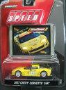 グリーンライト GREEN LIGHT 2007 Chevy Corvette C6R コルベット