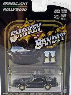 1/64 グリーンライト GREENLIGHT Smokey and The Bandit II Bandit's 1980 Pontiac T/A スモーキー バンテット ポンティアック トランザム ミニカー アメ車