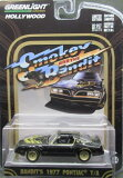 1/64 グリーンライト GREENLIGHT Smokey and The Bandit Bandit's 1977 Pontiac T/A スモーキー バンテット ポンティアック トランザム ミニカー アメ車