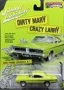 1/64 ジョニーライトニング JOHNNY LIGHTNING MUSCLE CARS USA 2017 Release005A Dirty Mary Crazy Larry 1969 Dodge Charger R/T ダッジ チャージャー ミニカー アメ車