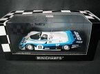1/43 ミニチャンプス MINICHAMPS Porsche 956L 24h Le Mans 1983 Fitzpatrick /Hobbs / Quester ポルシェ ルマン ミニカー