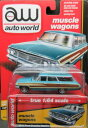 1/64 Auto World 1964 Ford Country Squire フォード カントリー スクワイア ミニカー アメ車