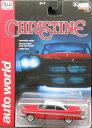 1/64 auto world 1958 Plymouth Fury Christine プリマス フューリー クリスティーン ミニカー アメ車